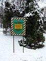 Kyiv-Park Slava-board.jpg