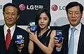 LG전자, LG디스플레이와 스마트폰 화질 혁명 이끈다(1).jpg