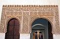 La Alhambra (5).jpg