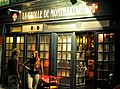 La Grolle de Montmartre, 28 Rue la Vieuville, 75018 Paris 2011.jpg