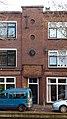 Lage Gouwe 218, Gouda. Bonera fabriek (2).jpg