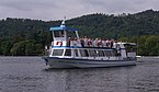 "Lake Windermere MMB 70 Bowness-on-Windermere ""MV Miss Lakeland II"".jpg"