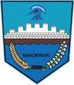 Lambang Kabupaten Manokwari.tif