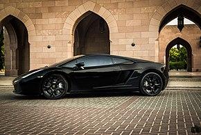 Super Cars Wallpaper Picture Of Lamborghini Gallardo Nera 2007