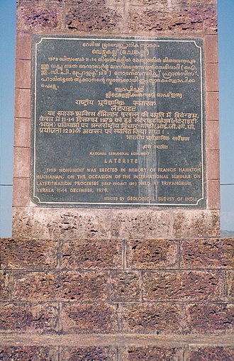 Laterite - Monument of laterite brickstones at Angadipuram, Kerala, India, which commemorates where laterite was first described and discussed by Buchanan-Hamilton in 1807.