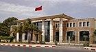 Le Ministère des Affaires Etrangères (Maroc).jpg