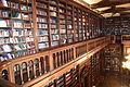 Legislatura de la Ciudad de Buenos Aires - Biblioteca (3).jpg