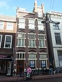 Leiden - Breestraat 38.jpg