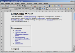 LibreOffice Writer 4.0.2 russian in GNU Linux.png