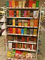 Like a Bookshelf of Retort-pouch curry in Japan 2012.jpg