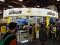 Lin Trading booth, Taipei IT Month 20161210.jpg