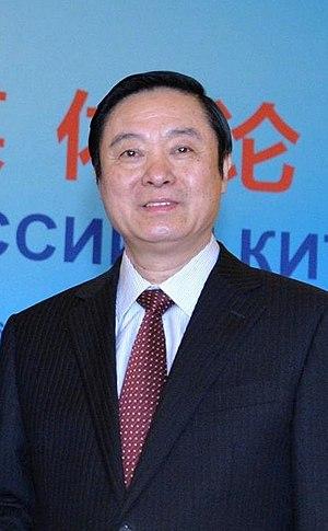 Liu Qibao - Image: Liu Qibao in 2016