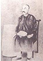 劉銘傳(省三)