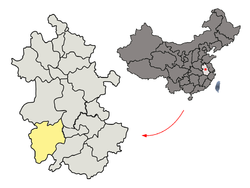 Location o Anqing Ceety jurisdiction in Anhui