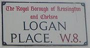 Logan place w8 15.7.2005 393.jpg