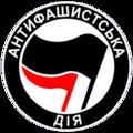 Logo Antifa Ukraine.png