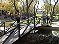 Lovers' park, Yerevan, 2008 12.jpg