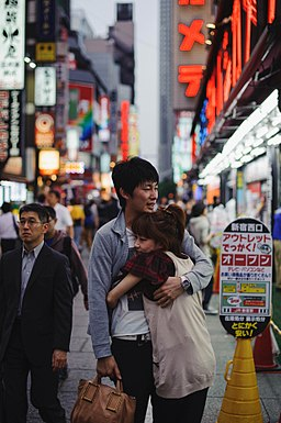 Lovers in Japan (8184953087)