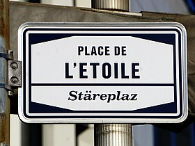 Image illustrative de l'article Place de l'Étoile (Luxembourg)