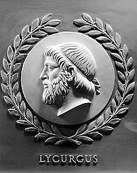 Bas-relief of Lycurgus in the U.S. House of Representatives chamber.