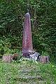 Mémorial aux 11 otages de Vif à Monestier-de-Clermont.jpg
