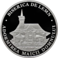 MD-2015-50lei-Biserica.png