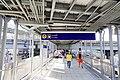 MRT Sirindhorn - Exit 3 entrance.jpg