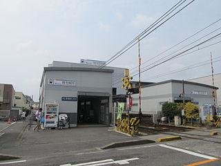 Tokushige-Nagoya-Geidai Station Railway station in Kitanagoya, Aichi Prefecture, Japan