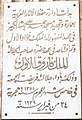 M Ali mosque 126.JPG