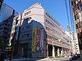 Magazine House headquarters, at Ginza, Chuo, Tokyo (2019-01-02).jpg