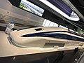 Maglev Exhibition Center (30725636634).jpg