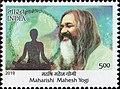 Maharishi Mahesh Yogi 2019 stamp of India.jpg