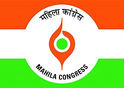 Mahila Congress.jpg