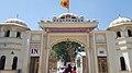 Main entrance gate, Samadhi of Ranjit Singh & Sikh Temple -Damn Cruze 2018.jpg