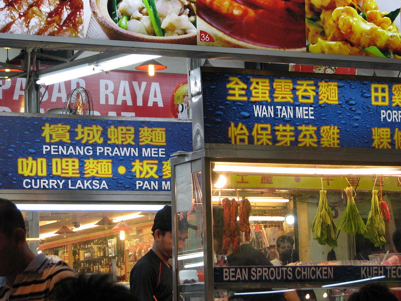 Best Spicy Food In Kl