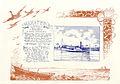 Manatee (steamboat) 02.jpg