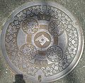 Manhole cover of Sue, Kasuya, Fukuoka.jpg
