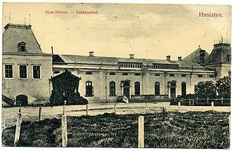 Galician Jews - Image: Manor of Rebbe in Husiatyn