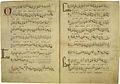 Manuscript of Omnium bonorum plena.jpg