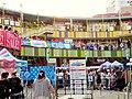 Many visitors in ASUNAL Kanayama - 1.jpg