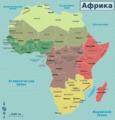 Map-Africa-Regions (ru).png