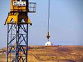 Maragheh observatory O.jpg