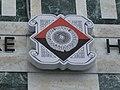 Mari national museum logo.jpg