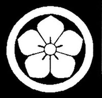 Nishio Domain - Image: Maru ni kiyo