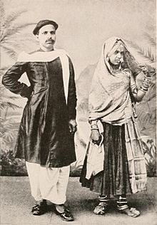 Marwadi Husband and Wife in Traditional Attire Rajasthan India.jpg