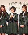 Matsumura Ikoma Shiraishi-02 Nogizaka46 HTC event 20140903.jpg