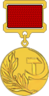Medal State Prize Soviet Union.png