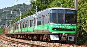 Meitetsu 3300 series - Image: Meitetsu 3300 series ( III ) 019