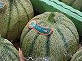 Melon du Quercy étiqueté.jpg