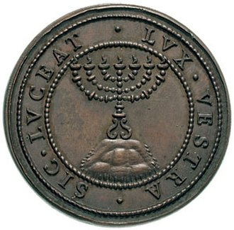 Pope Urban VII - Reverse of 1590 coin in honor of Urban VII with menorah and the legend SIC•LUCEAT•LUX•VESTRA (Let your light so shine - Matt. 5:16)